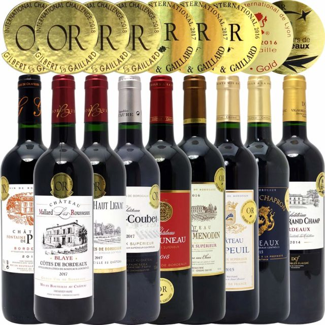 フランスボルドー辛口赤ワイン9本セット