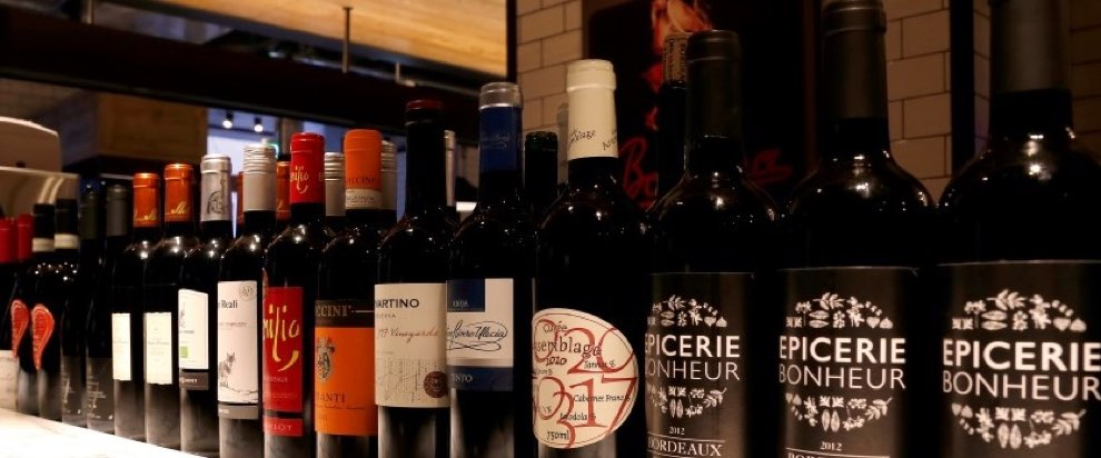 Le Bar a Vin52