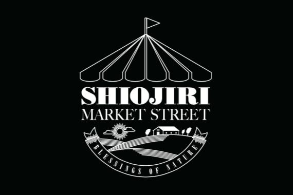 塩尻マーケットストリート