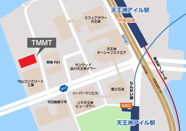 TMMTアクセス