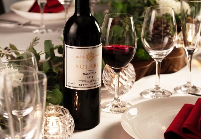 ソラリス ワインメーカーズディナー