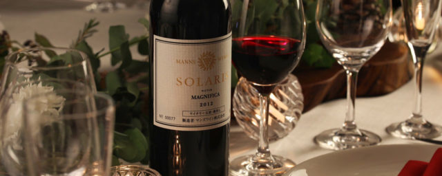 ソラリス ワインリスト