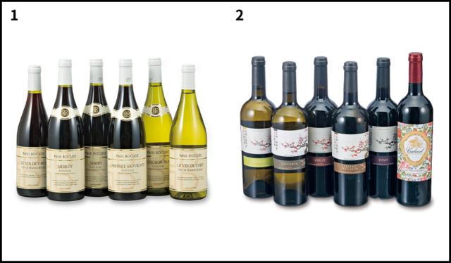 フランスワイン飲み比べセット