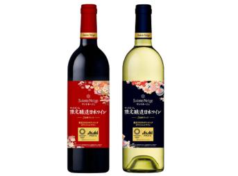 サントネージュ 限定醸造日本ワイン5品種ブレンド